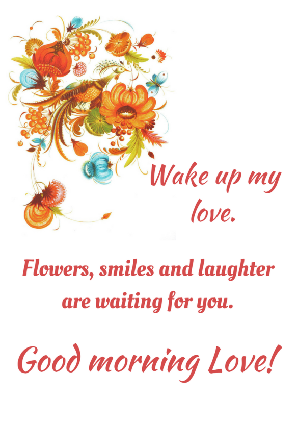 best morning love quotes